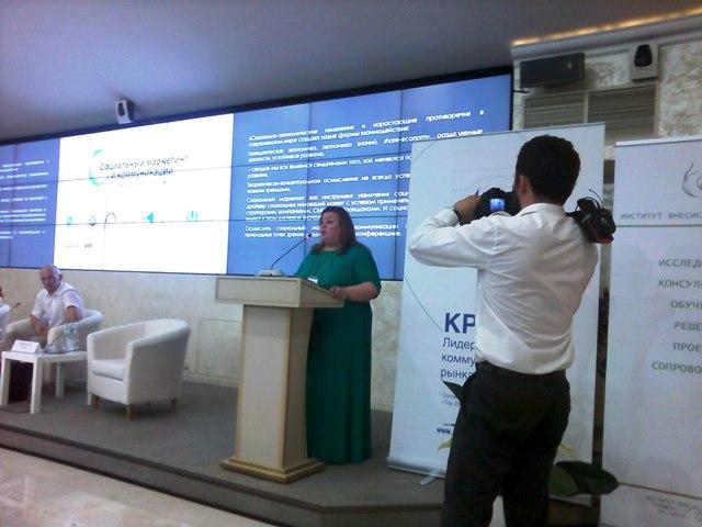 """Открытие III Международной конференции """"Социальный маркетинг"""" CAM_1830"""