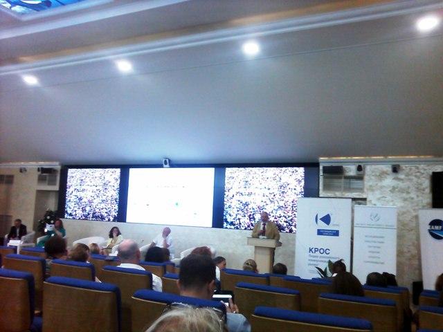 """Открытие III Международной конференции """"Социальный маркетинг"""" CAM_1832"""