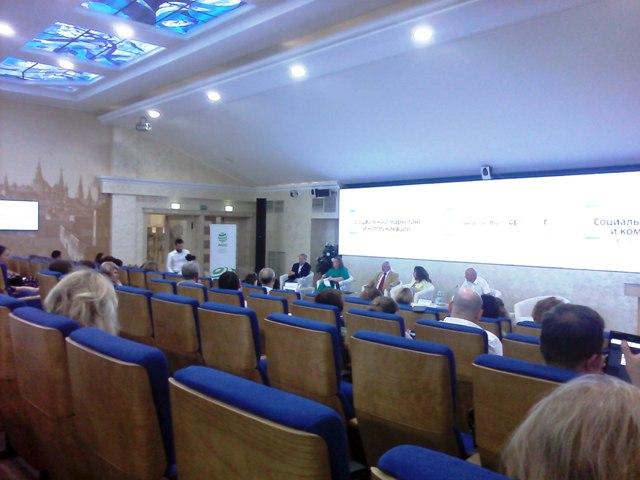 """Открытие III Международной конференции """"Социальный маркетинг"""" CAM_1838"""